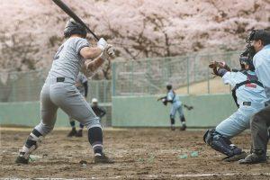 Best Japanese Baseball Gloves
